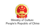 Ministry of Culture People's Republic of China