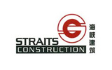 Straits Construction Pte Ltd